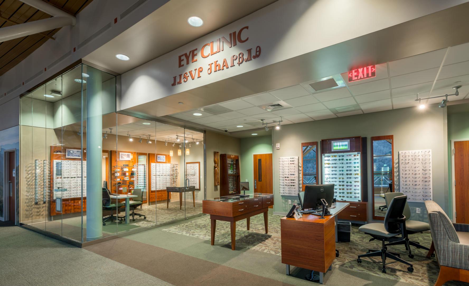 Eye clinic inside Cherokee Hospital